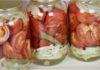 Консервированные томаты с луком