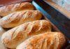 Печём хлеб дома!